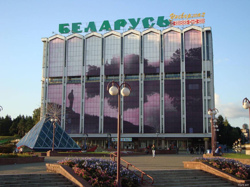 Универмаг «Беларусь» – 2-й этаж